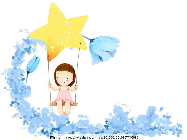 童话世界 可爱卡通 童话世界免费下载 五星 小女孩 图片素材 卡通动漫