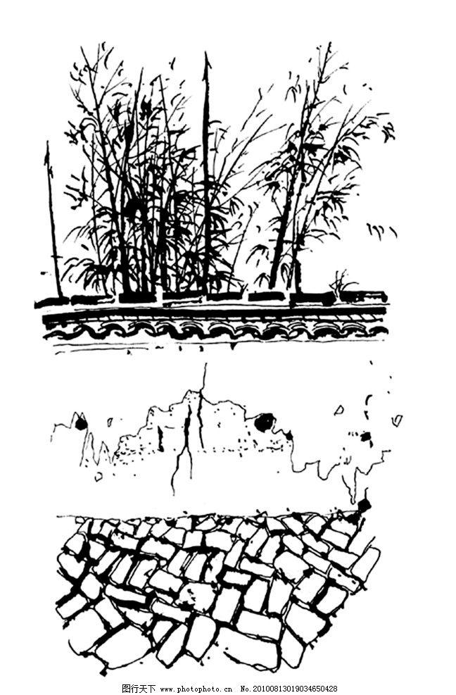 速写 竹子出墙 竹子 出墙 砖瓦 速写组图 绘画书法 文化艺术 设计 118