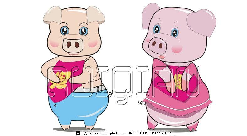 福 情侣猪 吉祥物 矢量 点阵图 标志 VIS 手绘 插画 美术 十二生肖 生