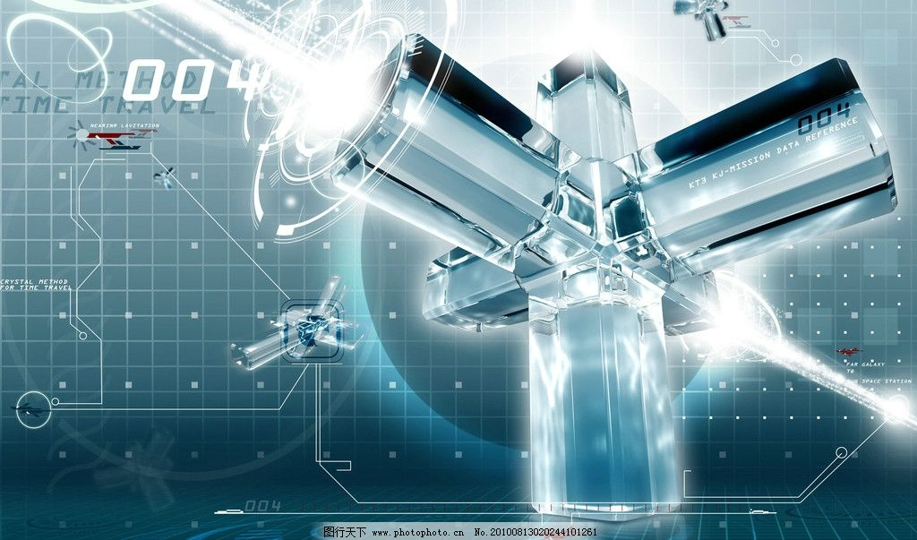 科技创造未来手抄报