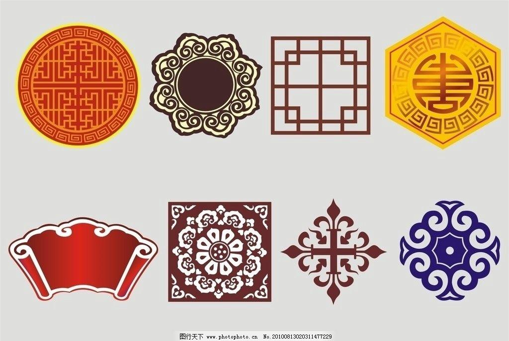 雕刻花纹logo