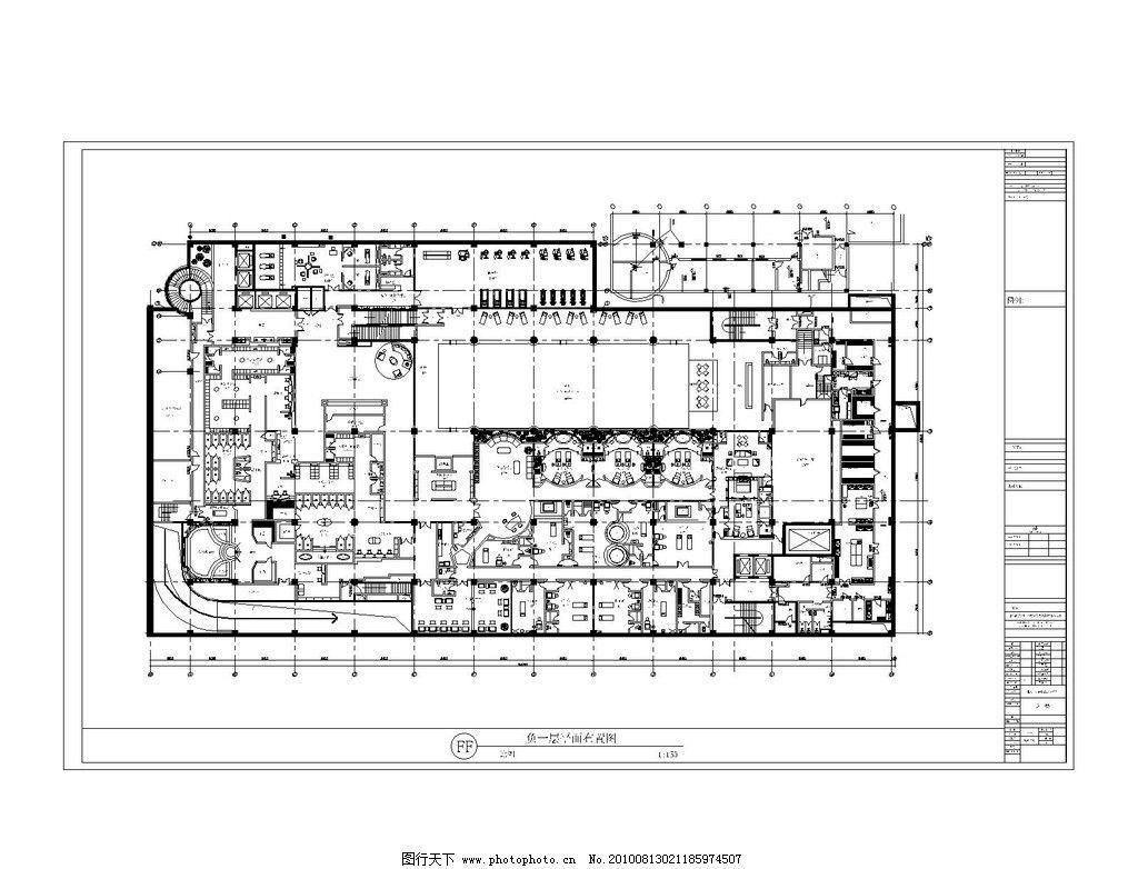 饭店cad 酒店设计 酒店布局 酒店源文件 室内设计 室内模型