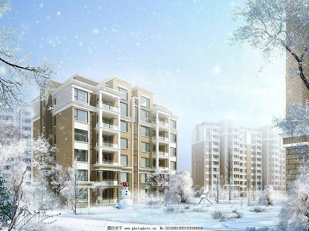 雪景 雪景效果图 冬天 建筑外景 景观效果图 水彩效果图 手绘效果图