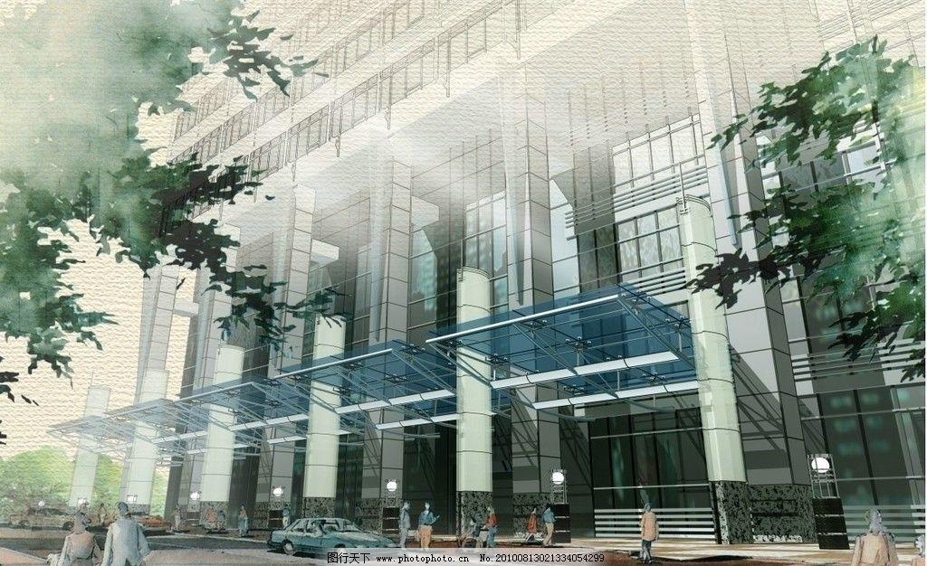 建筑外景 手绘效果图 手绘景观 城市建筑 马克笔 水彩 水彩效果图