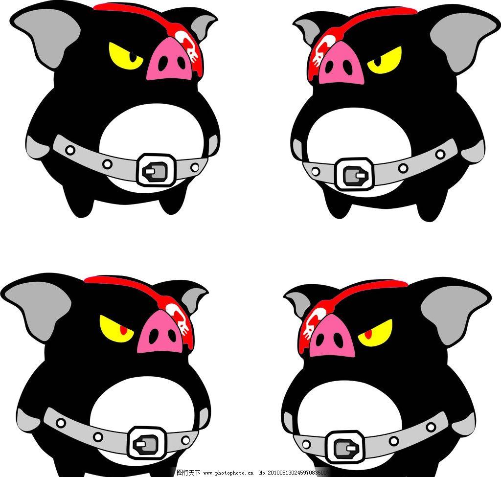 海盗猪 猪 可爱 酷 矢量图 动物 家禽家畜 生物世界 矢量 cdr
