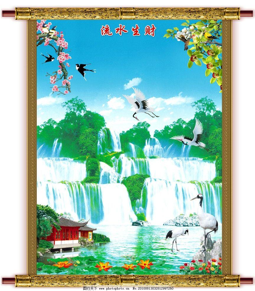 最新款 山水风景 桂林山水 园林风景 瀑布 迎客松 山水画 桂林山水甲
