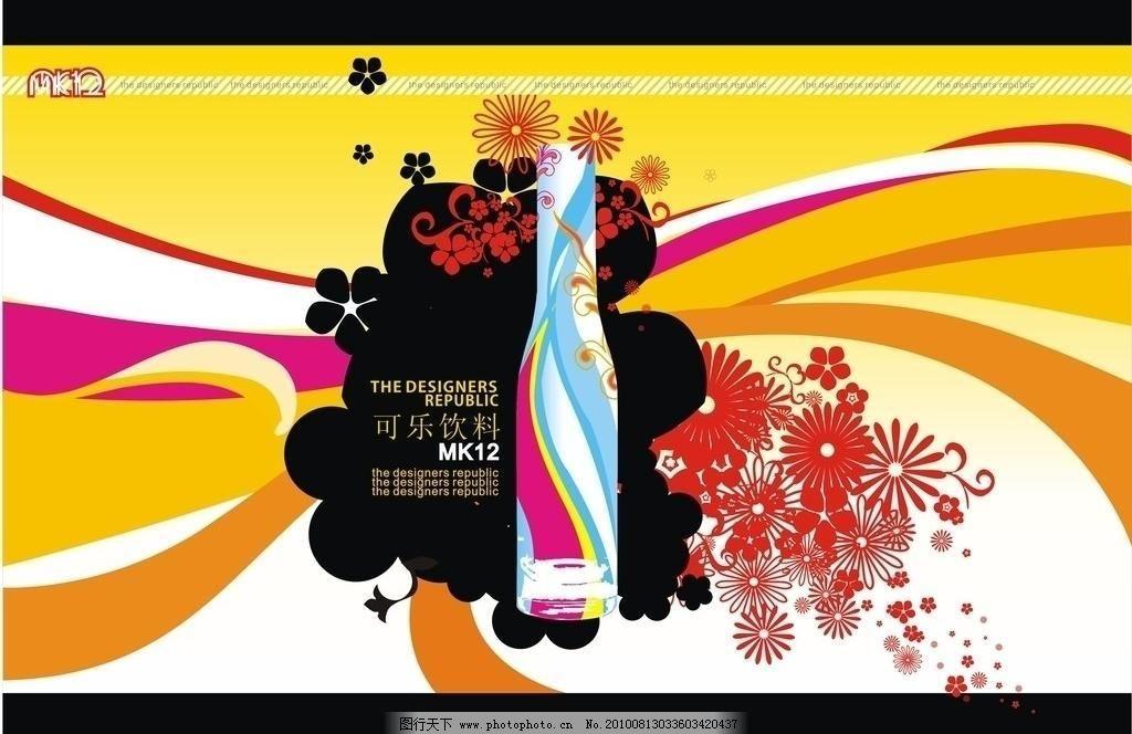 cdr 广告设计 海报设计 可口可乐 可口可乐海报 可乐广告 雪碧 饮料