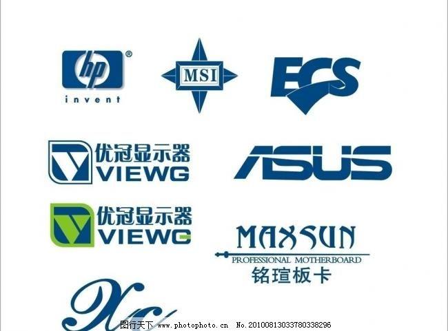华硕logo 惠普 惠普logo 企业logo标志 品牌电脑logo 惠普logo 微星科