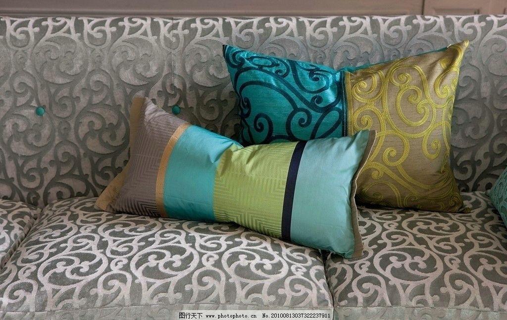 欧式抱枕 布艺家居 布艺家纺 家装布艺 室内沙发装饰图片 尊贵窗帘图片