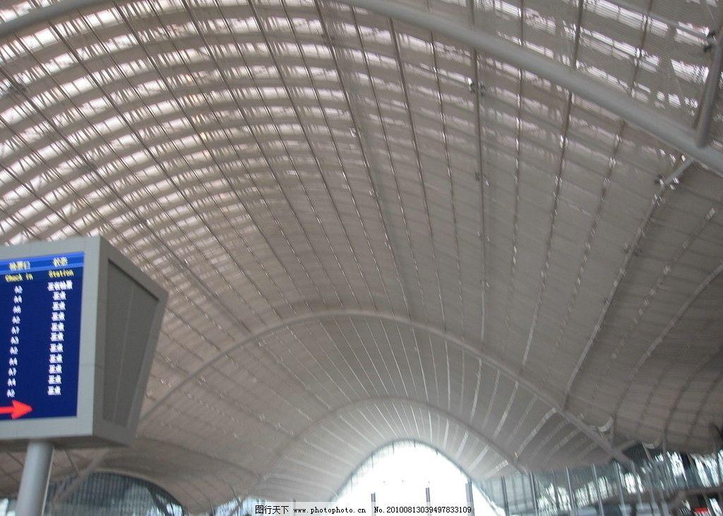 武汉站大厅图片