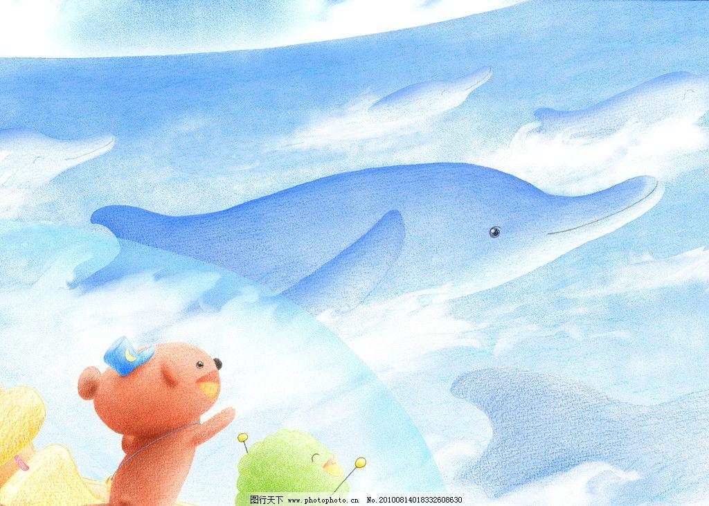 淡彩手绘卡通 小熊 大海