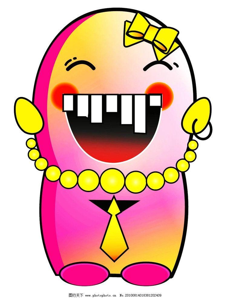 可爱圆头娃娃 可爱娃娃 蝴蝶结 项链 动漫人物 动漫动画 设计 200dpi