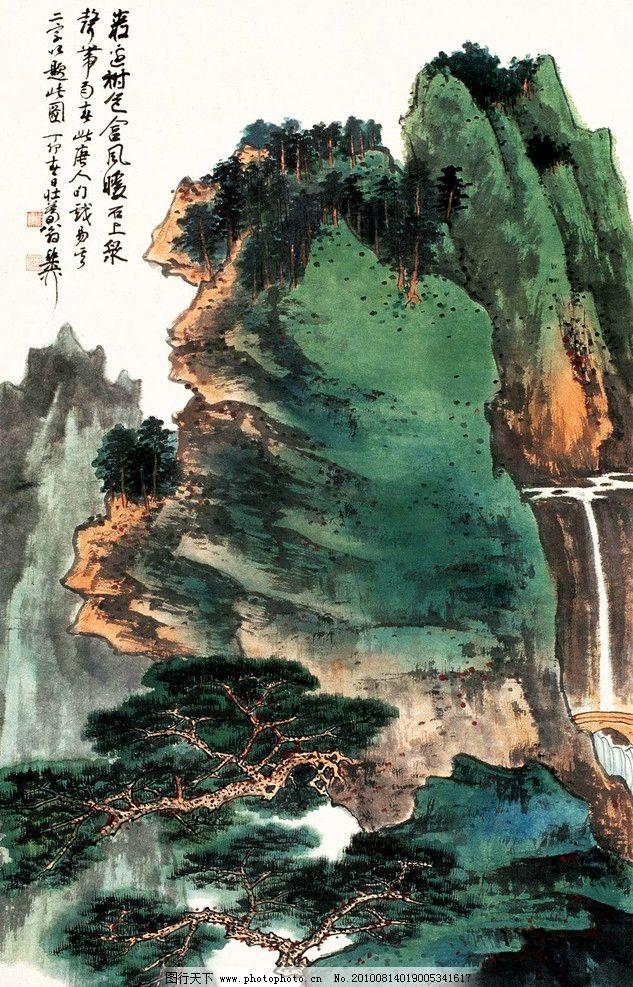 山水画 画 中国画 工笔重彩画 现代国画 山水 山岭 山石 瀑布 树木