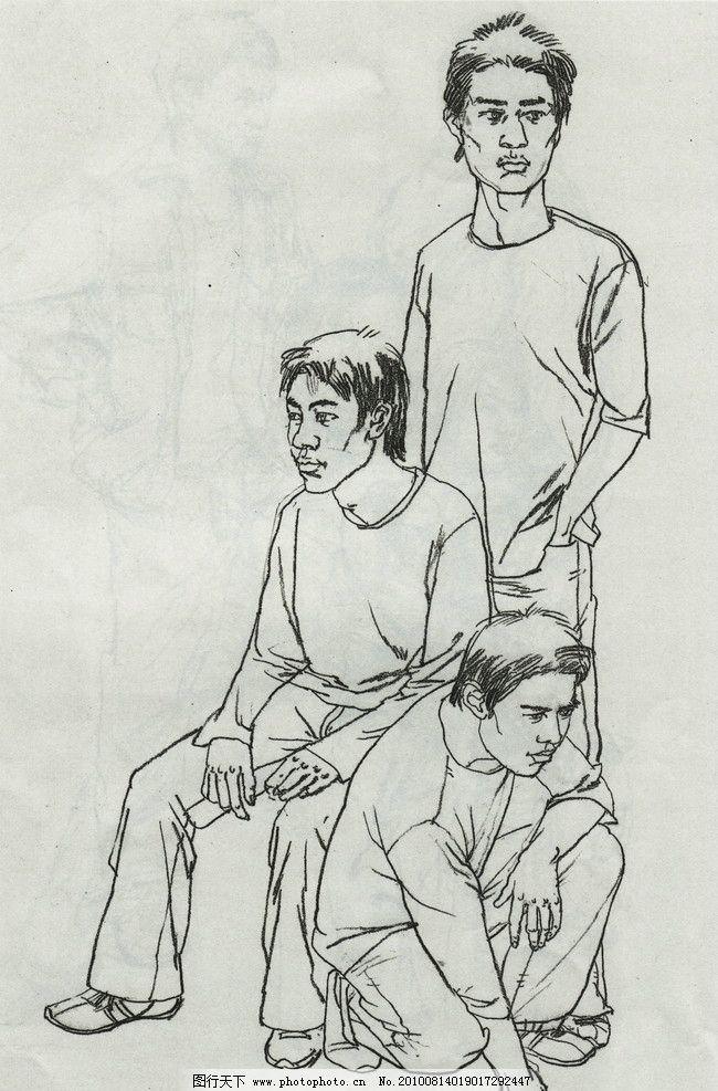 人物速写 高考人物速写 美术高考 素描 速写范画 人物速写范画