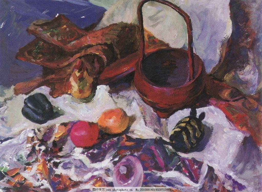 色彩静物 写实静物 写生 水粉 中央美院附中 中央美院附中作品