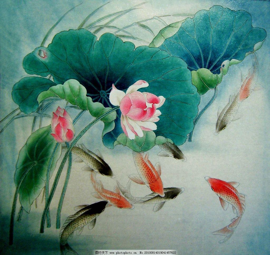 荷花和鱼 绘画 中国画 工笔画 花卉画 现代国画 荷花 荷叶 鱼 鲤鱼 戏