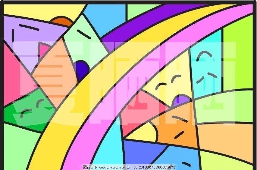 囧块 抽象 装饰画 几何 卡通 色块 五彩斑斓 矢量 配色 抽象装饰画 美
