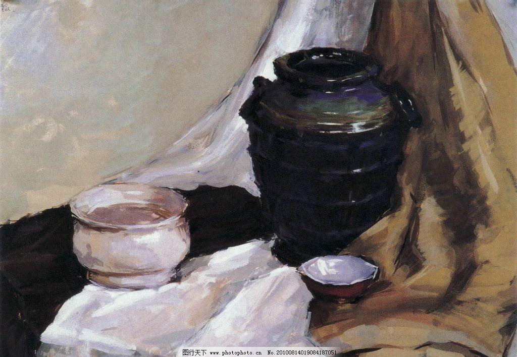 色彩静物 写实静物 写生 色彩 水粉 中央美院附中 中央美院附中作品