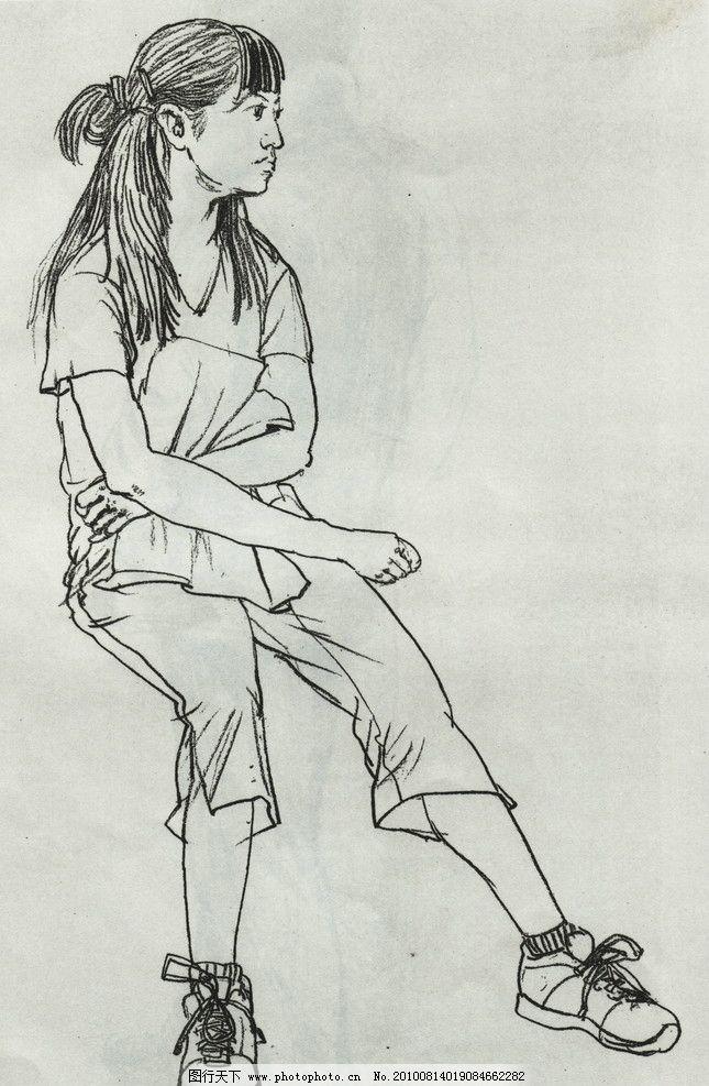 人物速写范画 动漫人物 动漫动画 人物 速写人物 绘画书法 文化艺术
