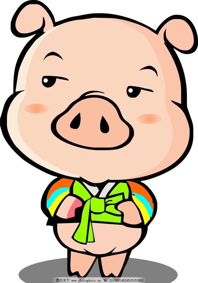 自大猪 猪 可爱 酷 矢量图 动物 家禽家畜 生物世界 矢量 cdr