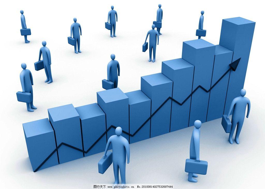 3d商务小人图片,金融 表 箭头-图行天下图库