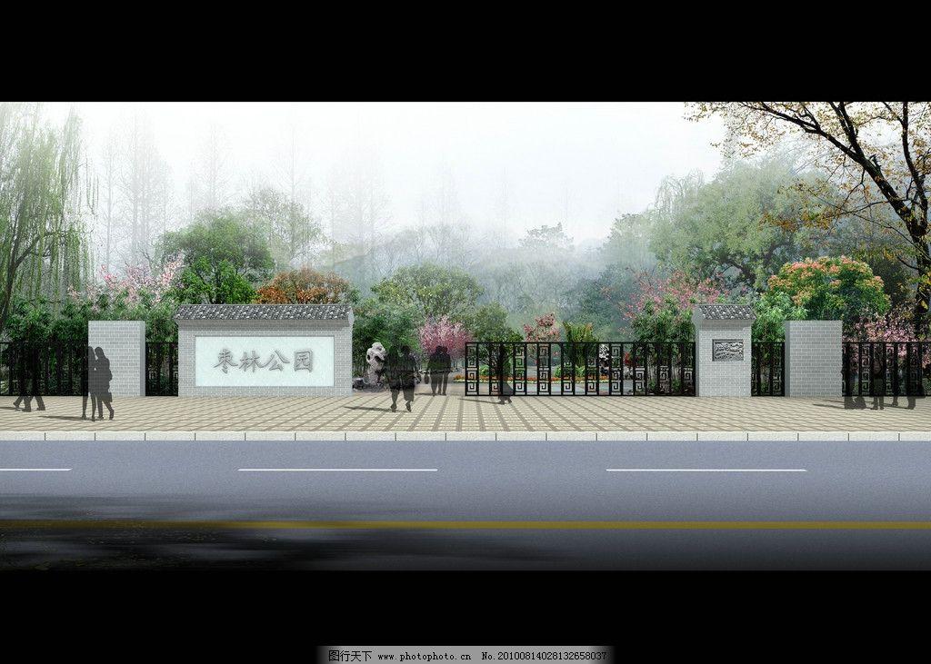 公园大门 公园 门头 大门 入口 景观设计 环境设计 设计 72dpi jpg