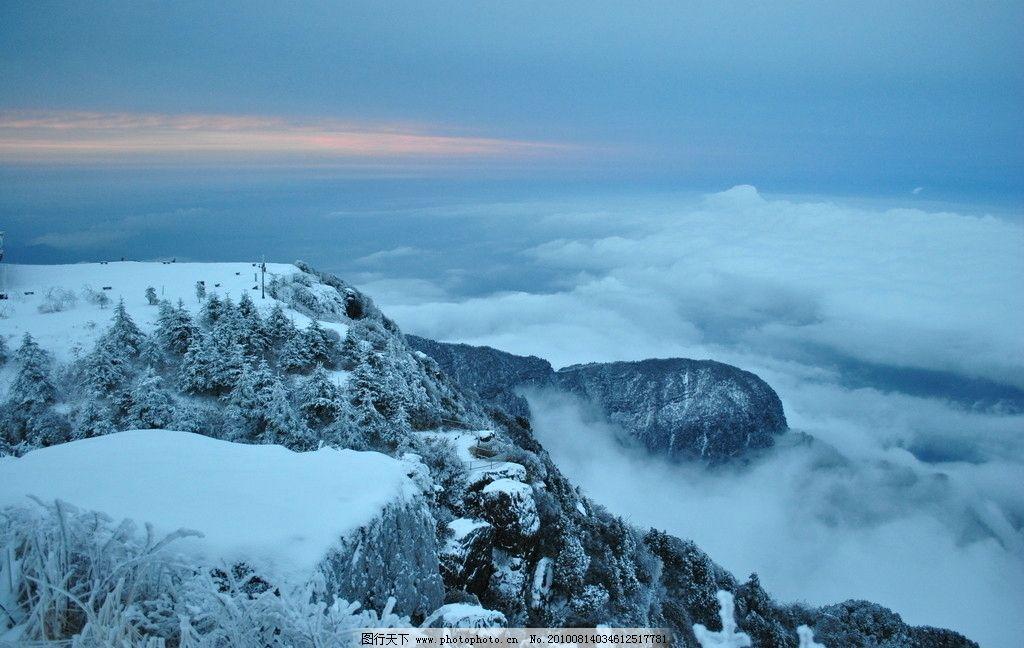 峨眉山金顶 峨眉山 金顶 云海 雪景 大雪 风景名胜 自然景观 摄影 300