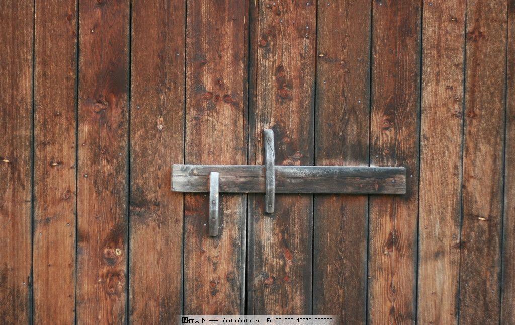 古老的门 古门 木头 古老把手 把手 门环 锁扣 复古 怀旧 古朴 木纹