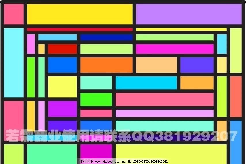 色块 抽象 装饰画 几何 卡通 五彩斑斓 矢量 配色 酒店装修