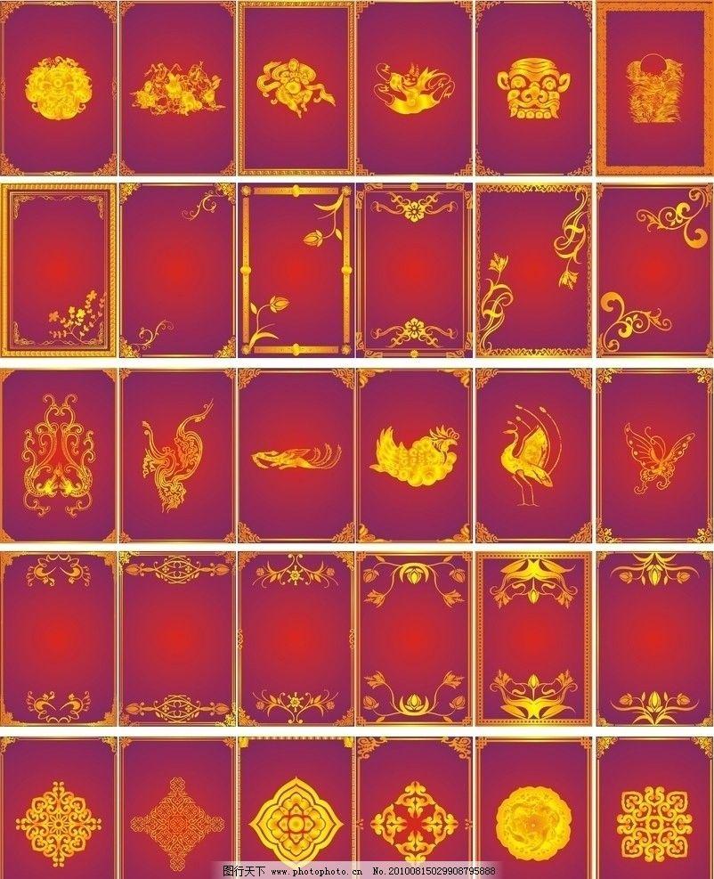 金色花边 红色背景 卡片 名片模板 底纹 矢量 cdr 简约边框 古典 欧式