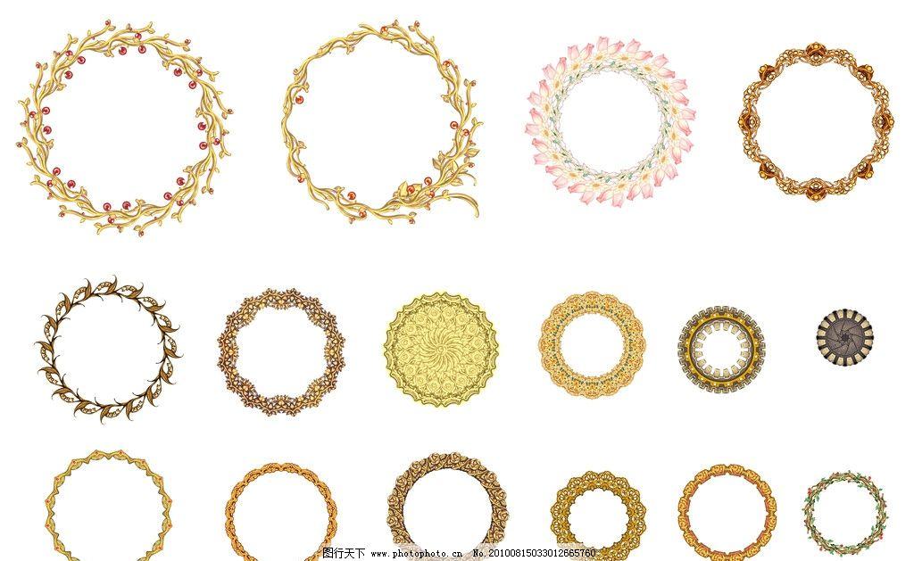 精美欧式花环分层素材图片