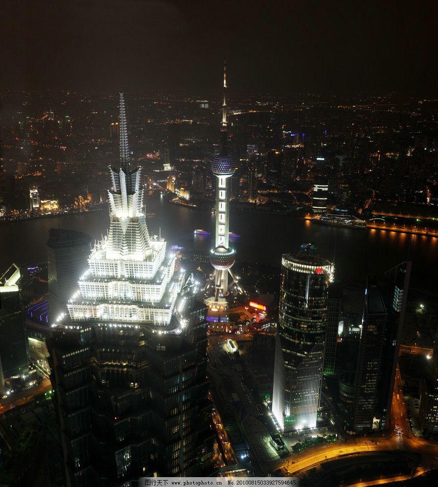 俯看夜晚的上海 夜晚 上海市 灯光 楼房建筑 河流 假日旅游 国内旅游