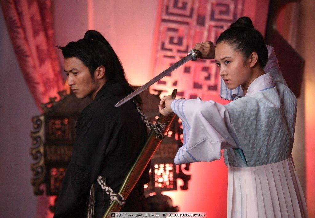 2010年最新电视剧《剑侠情缘》剧照图片