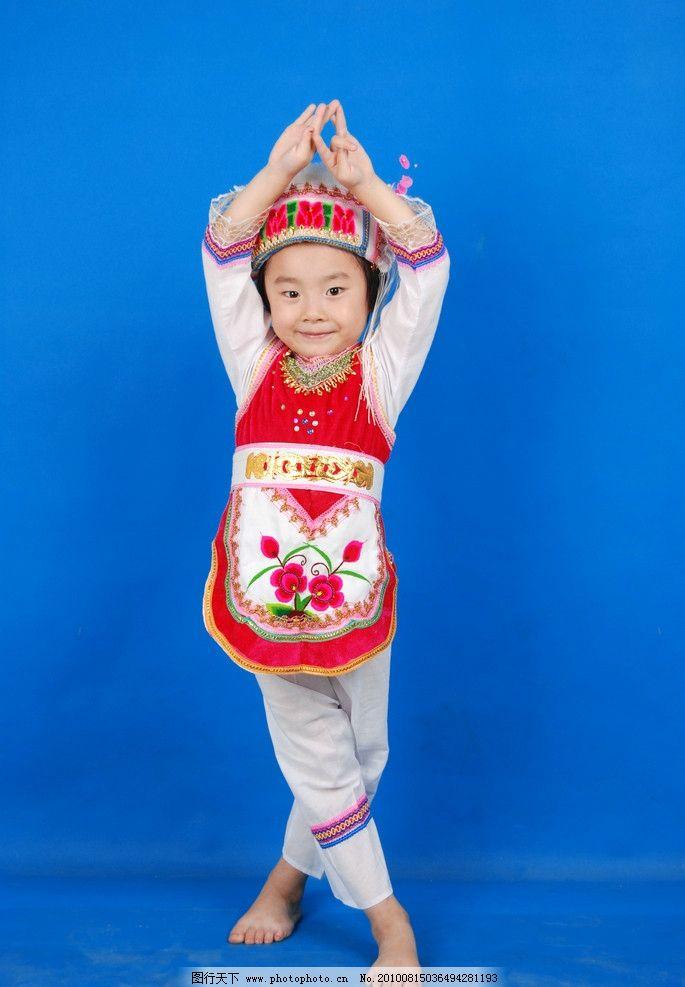 女孩 儿童 幼儿 少儿 孩子 小孩 可爱 民族 少数民族 苗族 美丽 站姿