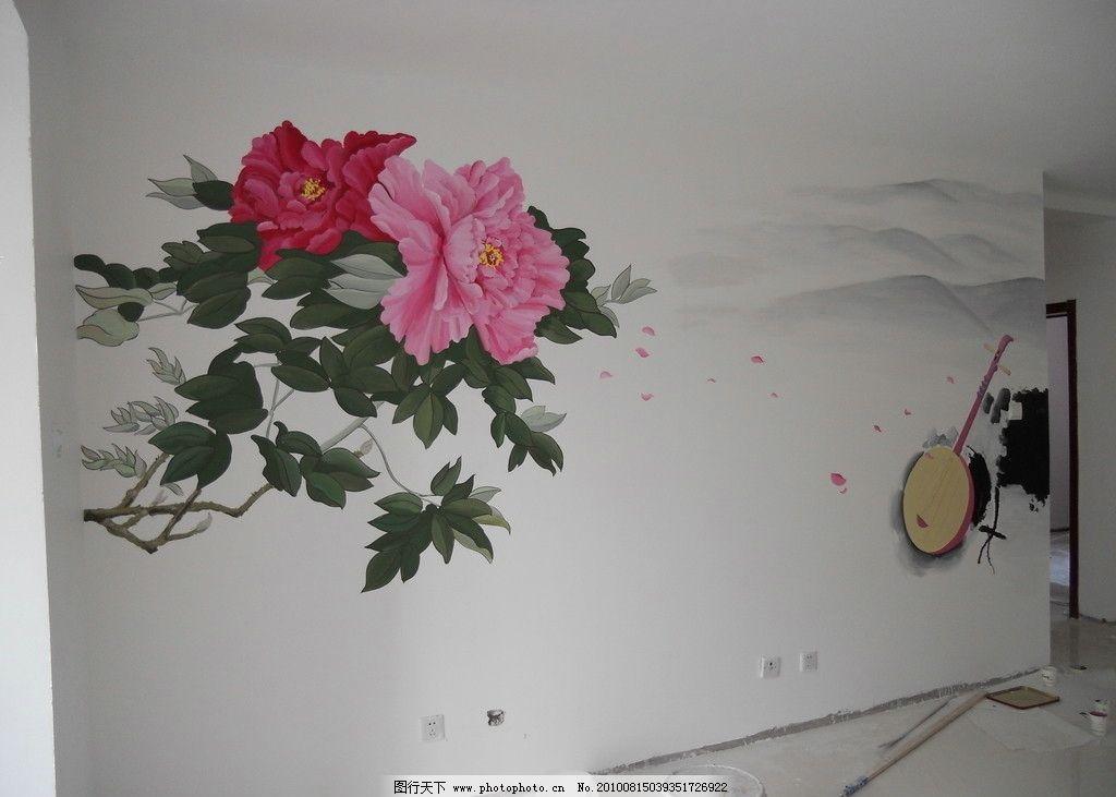 牡丹墙绘图案 墙面彩绘 墙绘 手绘墙 室内摄影 建筑园林 摄影 300dpi