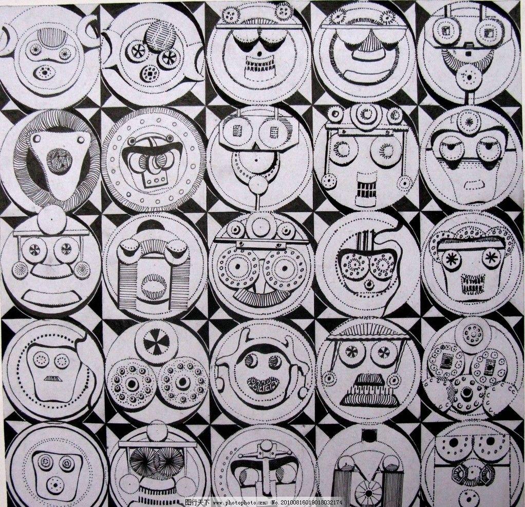 机械脸谱 脸谱 机械 平面 平面构成 黑白 黑白构成 表情 近似构成