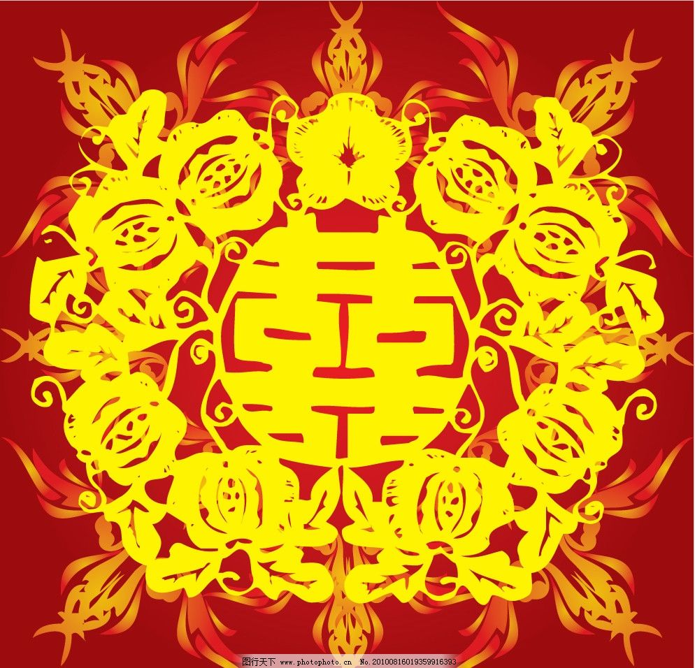 桃花双喜 剪纸 红双喜 石榴花 中国风格红双喜 情人节 节日素材