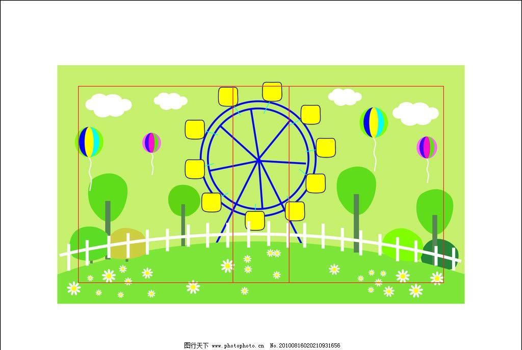 失量背景 儿童节背景 气球 草地 公园 游乐场 缆车 底纹背景 底纹边框