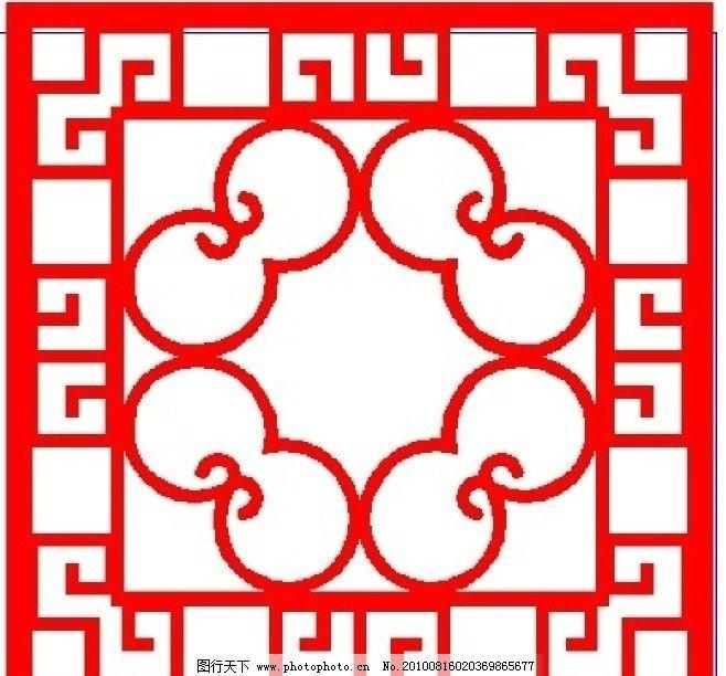 中式花格 镂空 矢量 底纹边框 花纹花边 木雕花 其他矢量 其他 ai