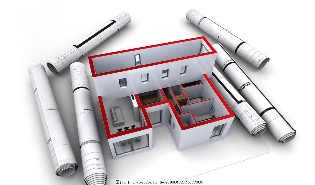 3d房子 环境 图纸 建筑 概念建筑 商业意境 画册设计元素 家装