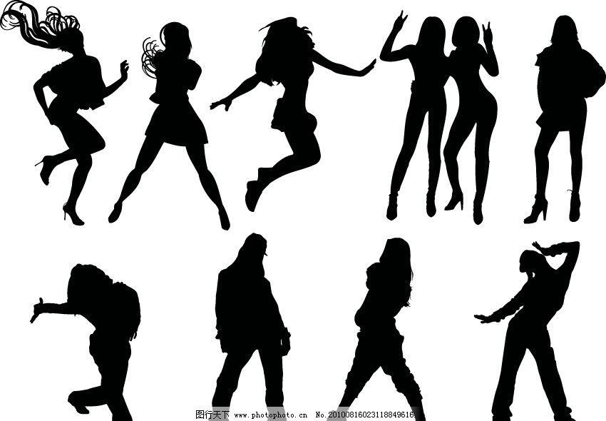 舞蹈剪影 人物剪影 跳舞剪影 动作 滑稽 搞笑 剪影矢量 人物主题 日常