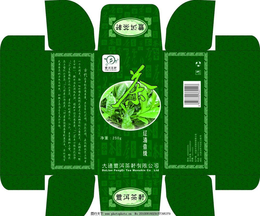圆筒包装盒设计图展示