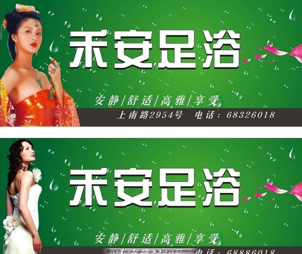 绿色手绘古典美女