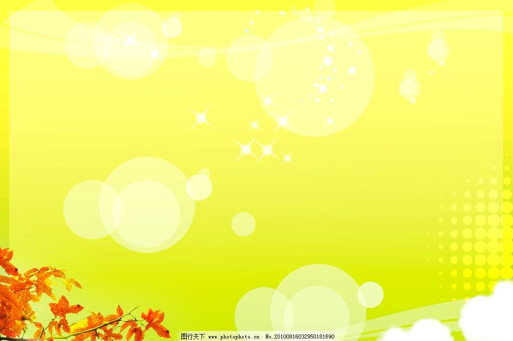 ppt封面 内页设计 封面设计 ppt内页 红枫叶 爱心 星光 背景 ps分层