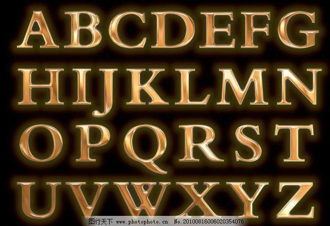 设计图库 矢量图 艺术字  金属字免费下载 150dpi psd psd分层素材
