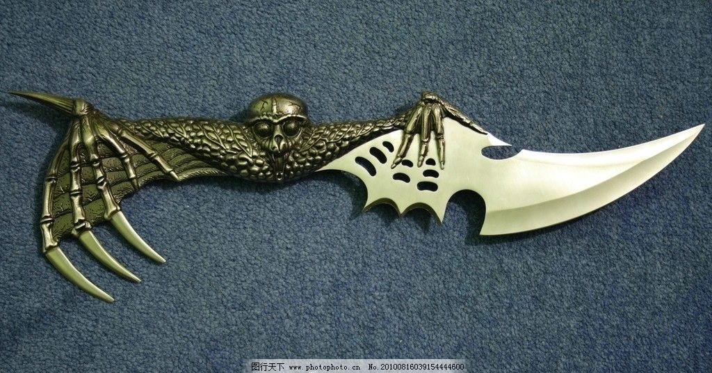 留影斋材 刀具 稀巧刀具 稀巧匕首 创意匕首 匕首 图片斋材 设计斋材
