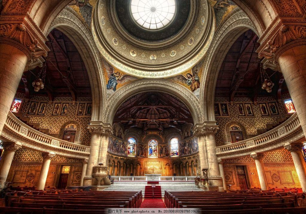 教堂 宗教 建筑 室内 欧式 古典 罗马 室内摄影 建筑园林