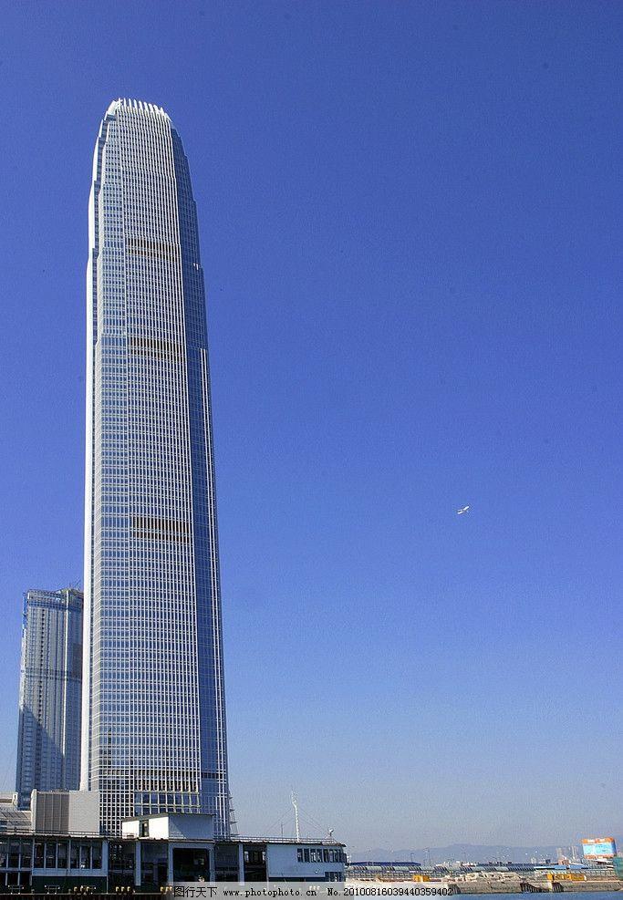 香港 国际 金融大厦 海边 高楼 天空 飞机 蓝天 摄影 建筑摄影 建筑园