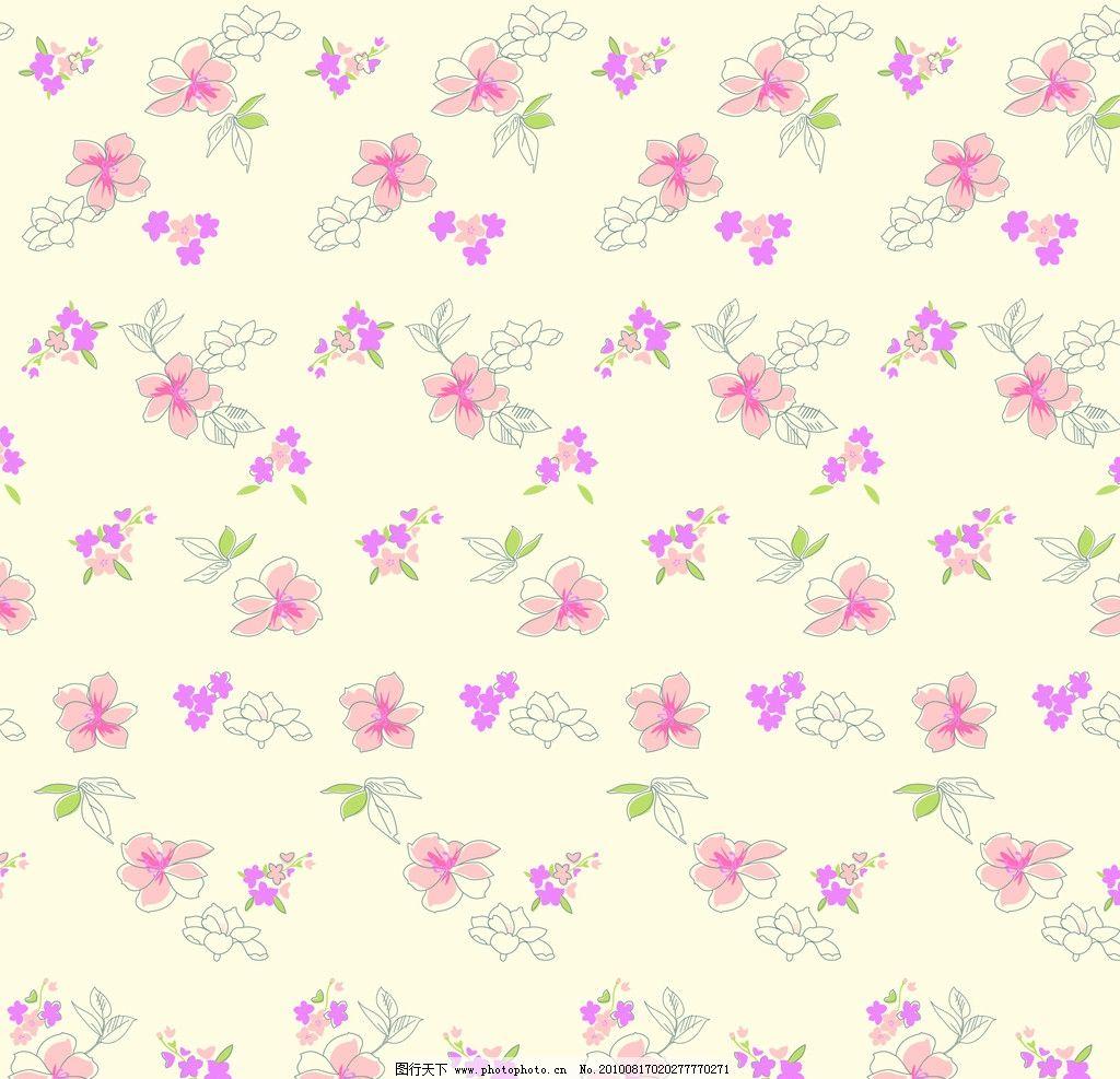 毛毯 花型 花朵 图案 底纹 小碎花 米色 可爱 花边花纹 底纹边框 设计
