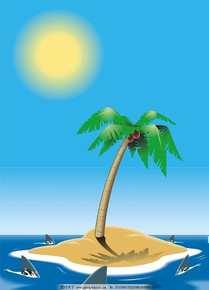 航海 太阳 椰子树 小岛 航海背景 大海 鲨鱼 花纹花边 底纹边框